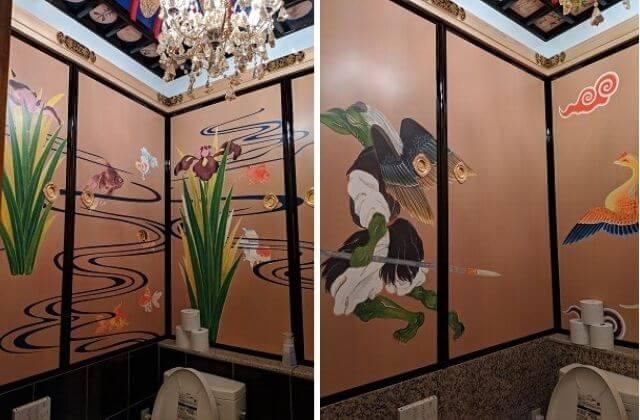 大杉神社 トイレ 襖絵