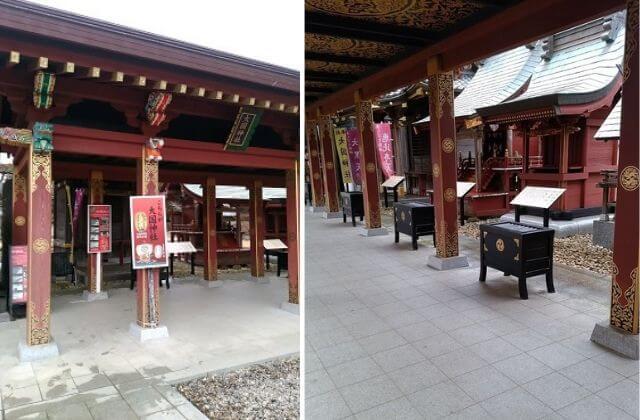 大杉神社 境内社 大国神社