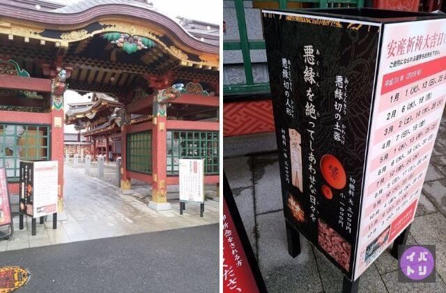 大杉神社の神門