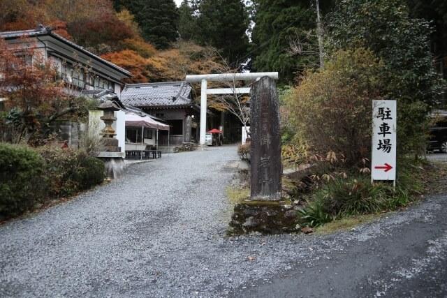 御岩神社 ご利益 日立市 鳥居の前