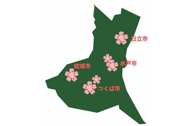茨城の梅の名所 位置