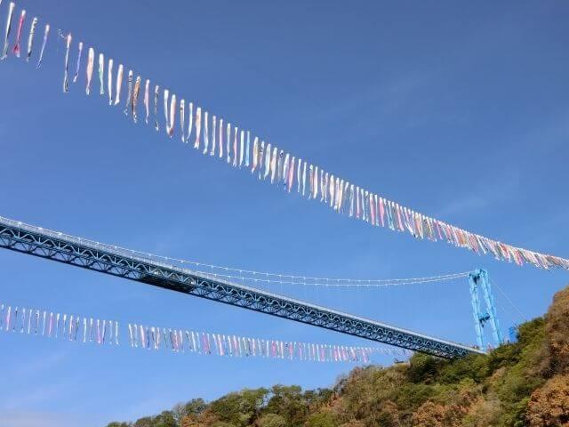 GW おでかけ 茨城 竜神峡 竜神大吊橋 鯉のぼりまつり