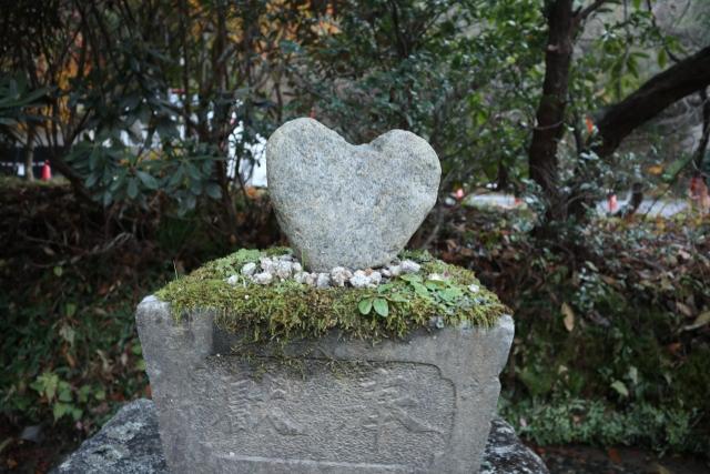 御岩神社 お守 御朱印 ハートの石