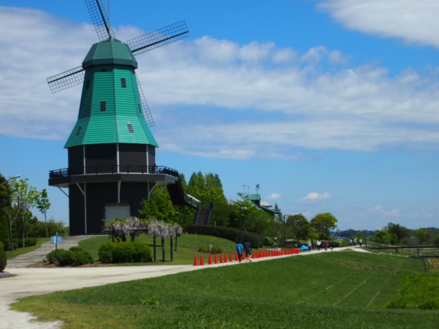 オランダ風車 土浦 霞ヶ浦総合公園