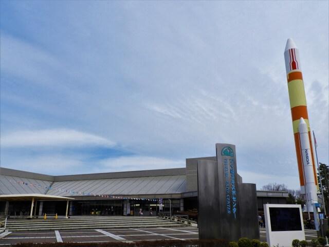 地質標本館 周辺 つくばエキスポセンター サイエンスツアー