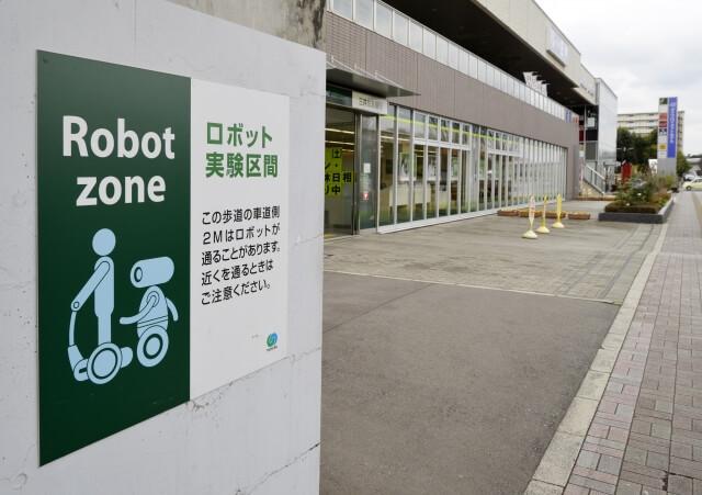 つくばエキスポセンター 学園都市 ロボット区間