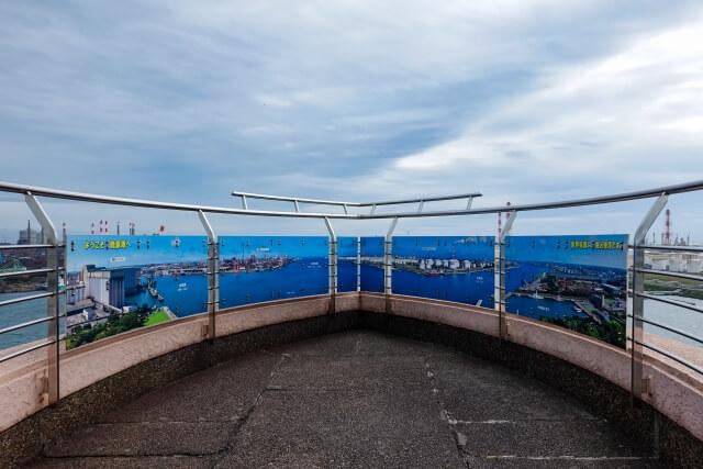 工場夜景 鹿島臨海工業地帯 港公園の展望台