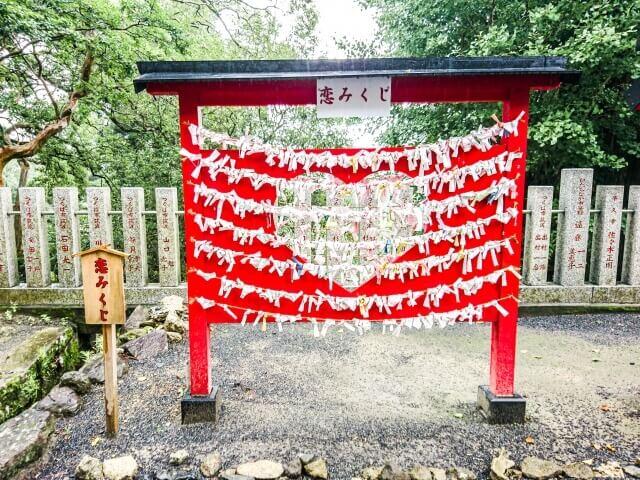 筑波山神社 おみくじ 恋みくじ