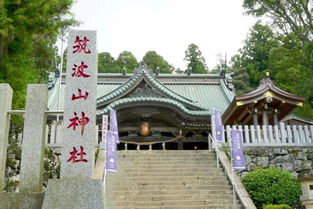 筑波山 登山 スタート 筑波山神社