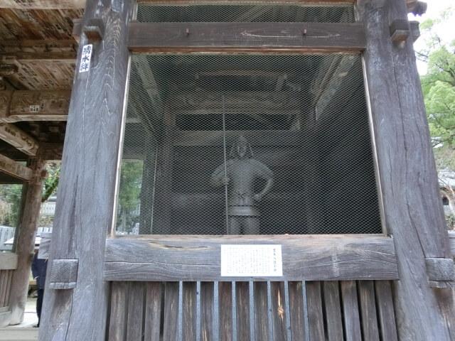 筑波山神社 随神門 つくば市 豊木入日子命