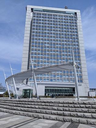水戸 茨城県庁 笠間 御影石