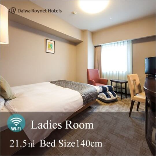 水戸のおすすめホテル 女子旅 ダイワロイネットホテル