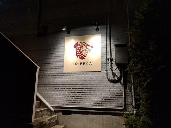 水戸 カフェ レストラン おすすめ