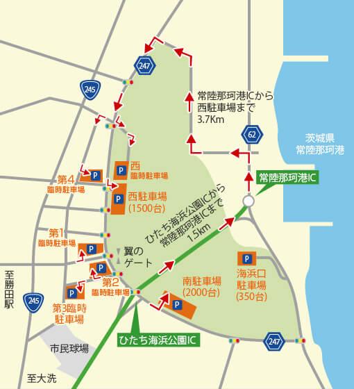 国営ひたち海浜公園 駐車場 マップ
