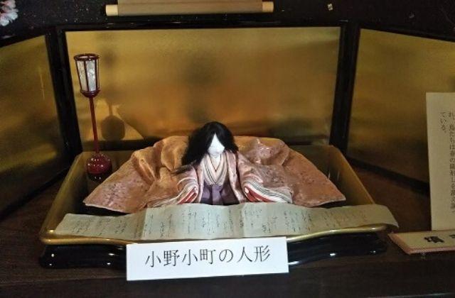 土浦観光 まちかど蔵 野村 小野小町の人形