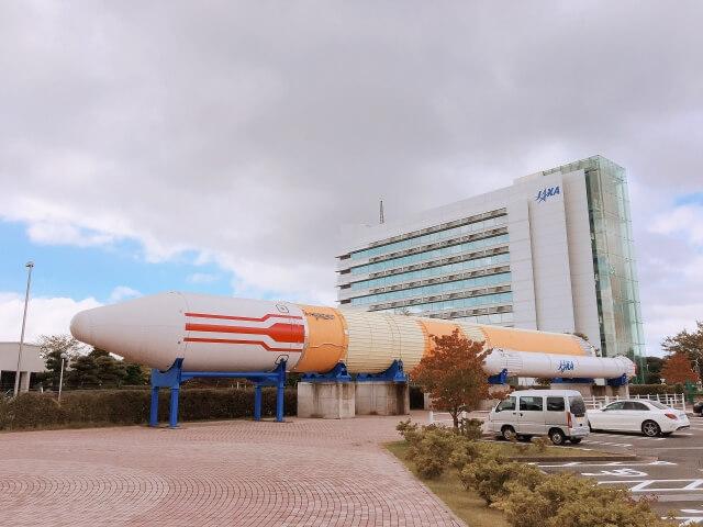 つくばエキスポセンター 周辺 筑波宇宙センター 見学