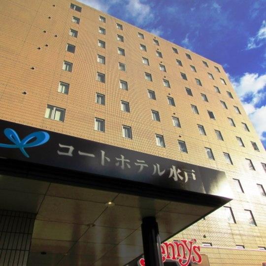 水戸 ホテル 安い おすすめ コートホテル水戸