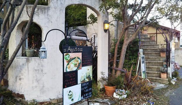 つくば 駅周辺 カフェ レストラン