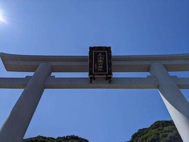 大洗磯前神社 二の鳥居