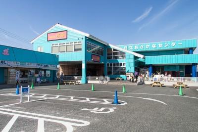 茨城 道の駅 日立おさかなセンター
