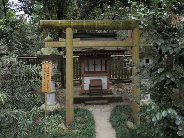 香取神宮 境内社 匝瑳神社