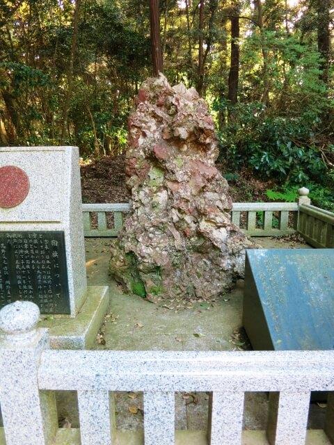 鹿島神宮 奥参道 さざれ石