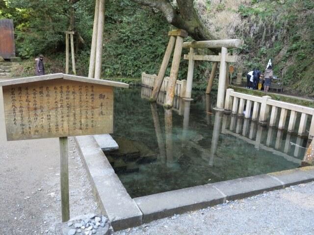 鹿島神宮 七不思議 御手洗池