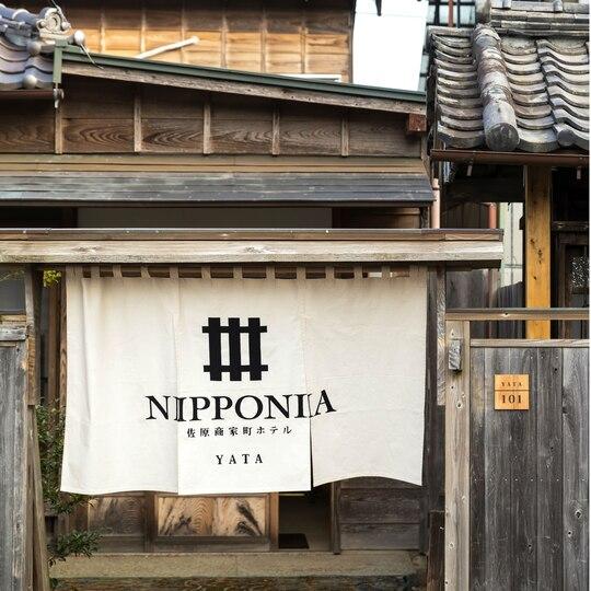 香取神宮 観光 宿泊