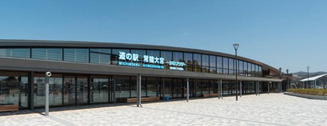 茨城 道の駅 常陸大宮かわプラザ