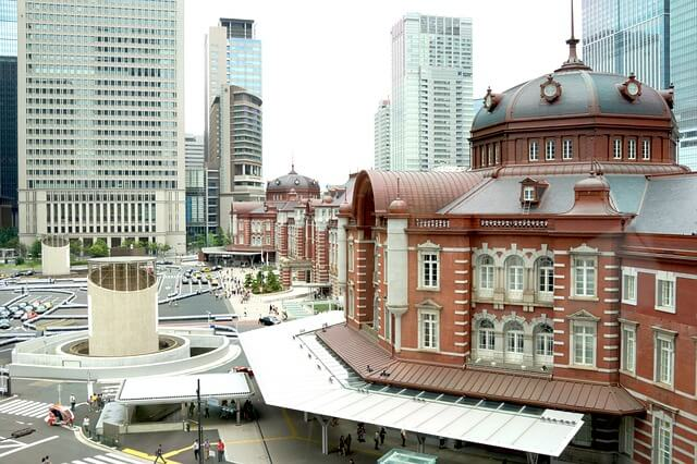 東京駅から茨城空港