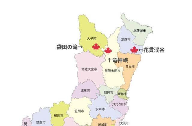 花貫渓谷 北茨城 紅葉スポット 地図