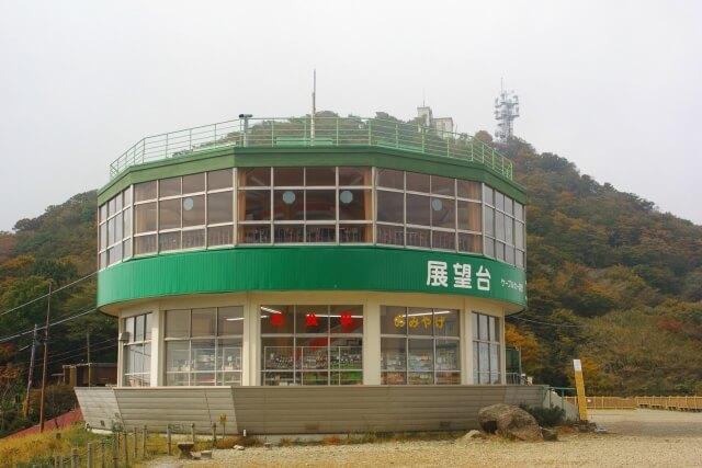 筑波山 コマ展望台 グルメ レストラン