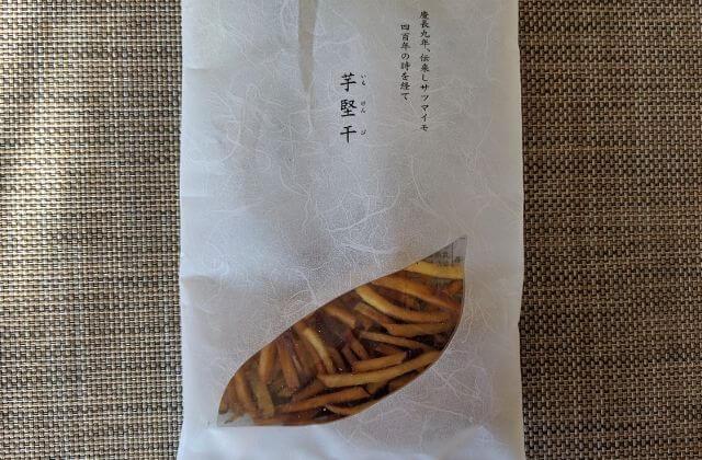 茨城 焼き芋 おすすめ 鹿吉の芋けんぴ