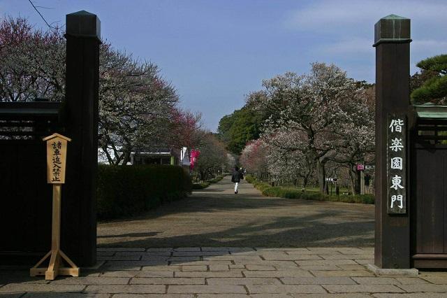 偕楽園 駐車場 東門に近い常盤神社駐車場