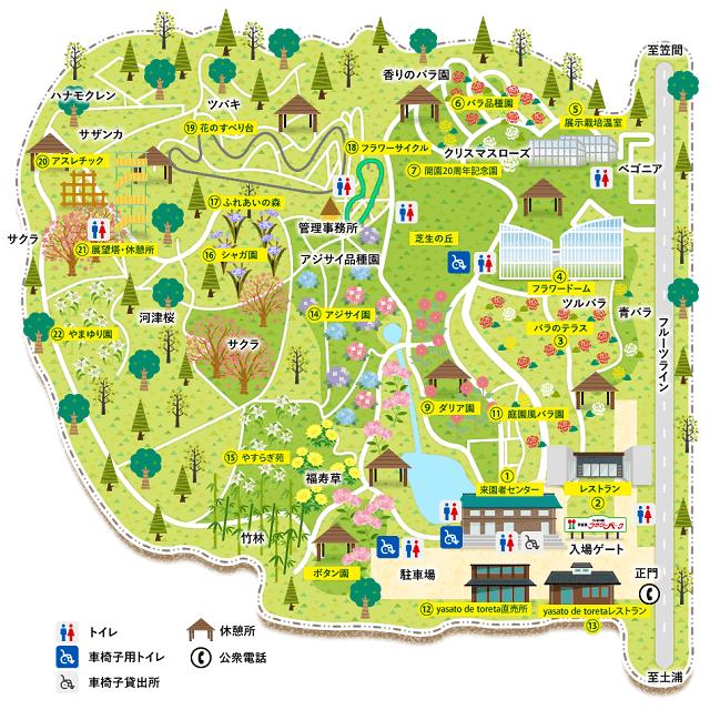 茨城県フラワーパーク 園内マップ