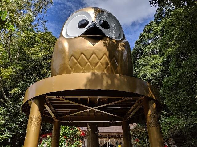 茨城 パワースポット 金運 鷲子山上神社 大フクロウ像