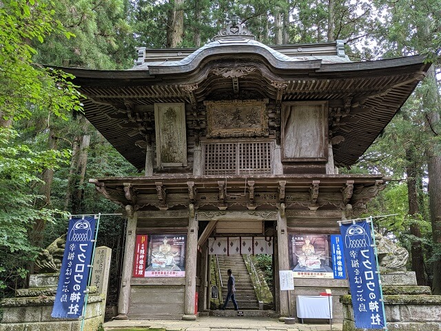 鷲子山上神社 楼門 安養閣
