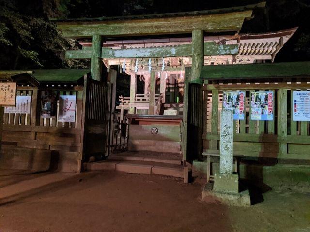 鹿島神宮 初詣 奥宮