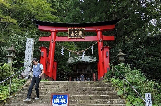 鷲子山上神社 大鳥居 県境