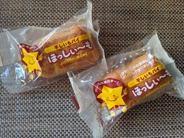 茨城 お土産 おすすめ 干しいもパイ ほっしぃーも