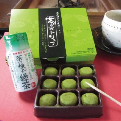 茨城県 お土産 猿島茶 野口熊太郎茶園 茶の実トリュフ