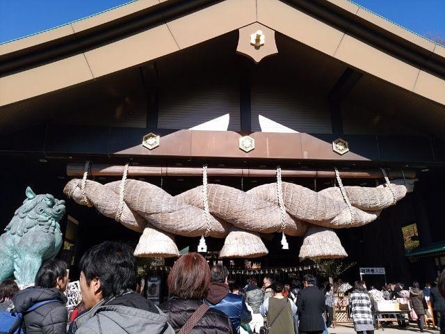 茨城県 神社 常陸国出雲大社 笠間市