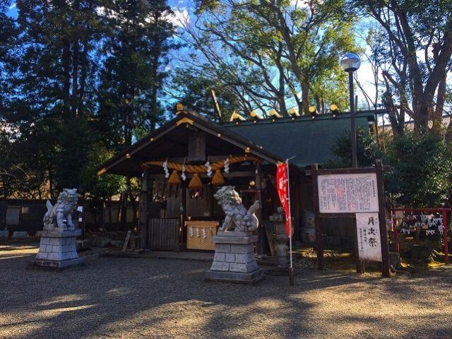 茨城県 神社 弘道館鹿島神社 水戸市