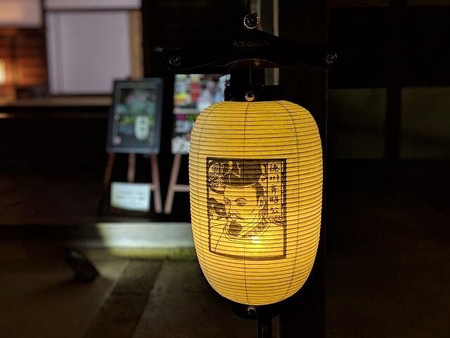 水戸 弘道館 徳川斉昭