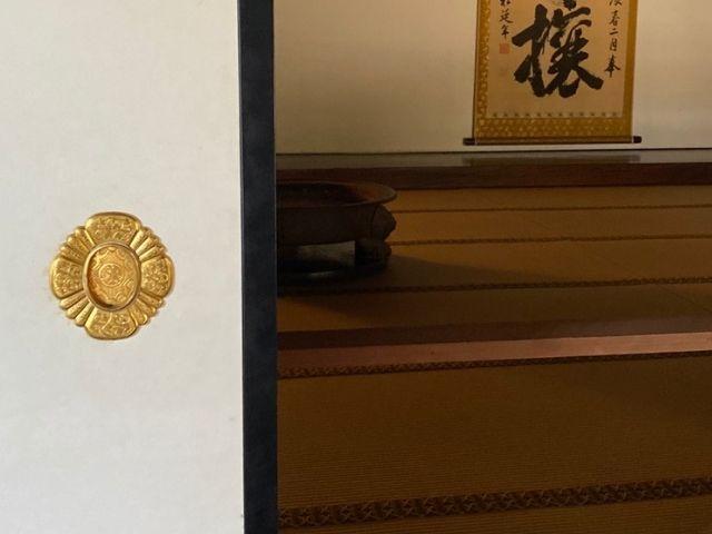 弘道館 葵紋 襖の引手