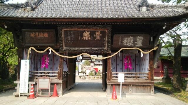 笠間稲荷神社 東門 重要文化財