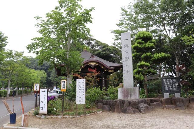 二本松寺 あじさいの杜 入口