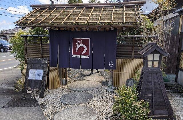 茨城観光 グルメ 常陸秋そば 蕎麦処みかわ