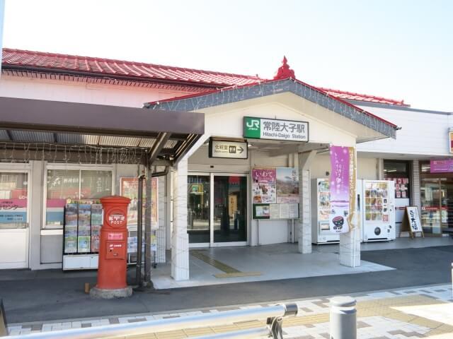 大子 百段階段でひなまつり 常陸大子駅