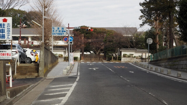 水戸城址 水戸学の道 三の丸小学校